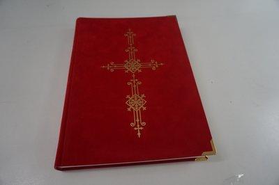 a4 sint boek idee